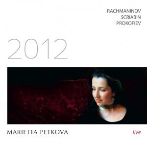 CD 2012 LIVE